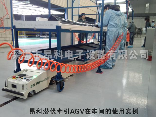 欧铠机器人AGV搬运机器人