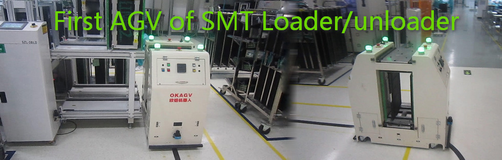First AGV of SMT Loader/u