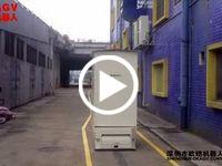 欧铠双向背负AGV在印刷行业露天使用AGV视频
