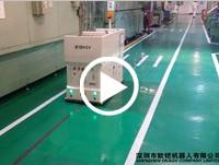 欧铠双向滚筒AGV在重工行业的应用