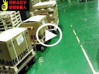 欧铠牵引AGV超长拉货视频
