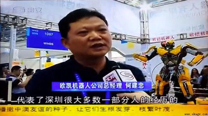 深圳宝安电视台采访报道:行业最强AGV-欧铠机器人
