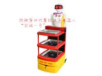 """欧铠第四代餐饮服务机器人""""空姐一号""""介绍"""