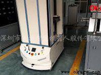 laser guided vehicle customized LGV