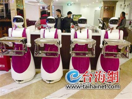 福建首家机器人餐厅漳州开业 老板称比雇工便宜