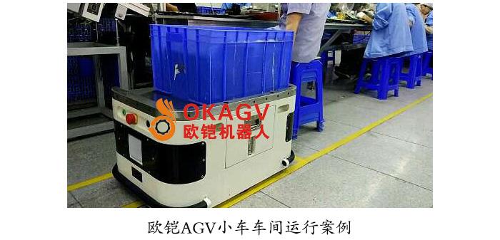 标准化和通用化的AGV选哪家