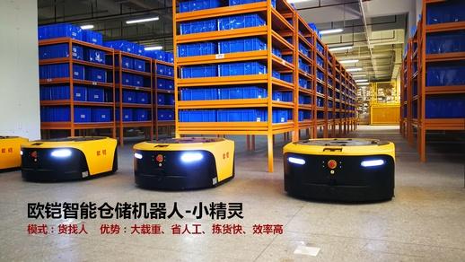 欧铠魅力绽放2019深圳国际智能装备产业博览会
